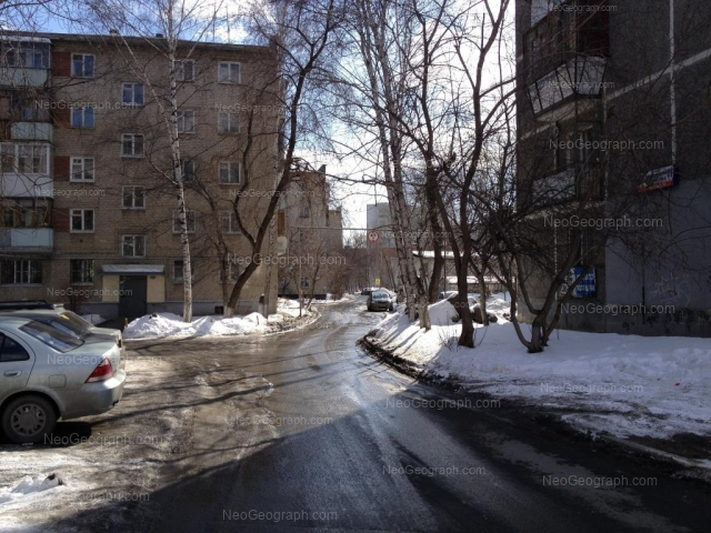 Адрес(а) на фотографии: Белореченская улица, 9/2, 11, Екатеринбург