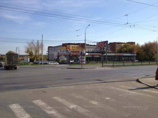 Адрес(а) на фотографии: улица Щербакова, 8А, Екатеринбург