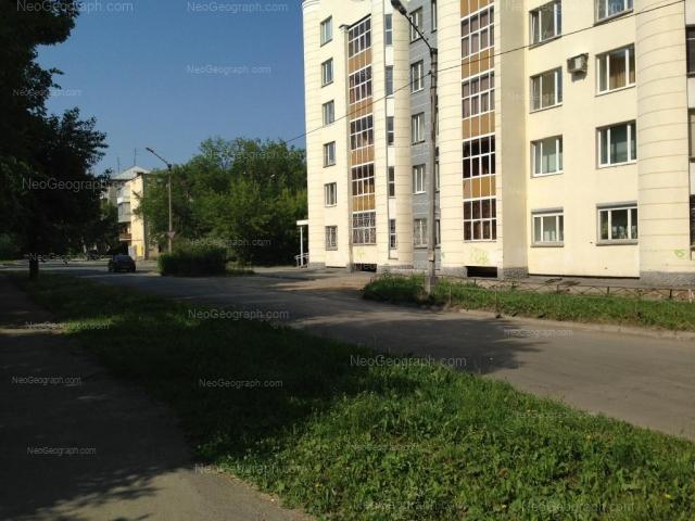 Адрес(а) на фотографии: улица Красных Борцов, 7А, Екатеринбург