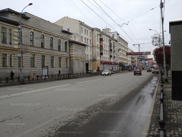 Адрес(а) на фотографии: улица Малышева, 28, 30, Екатеринбург