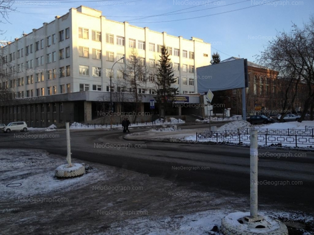 Address(es) on photo: Universitetskiy lane, 7, 9, Yekaterinburg