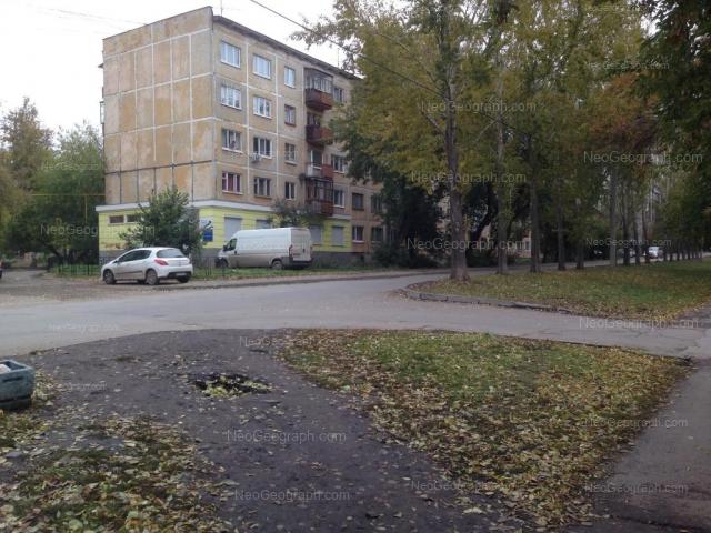 Address(es) on photo: Vostochnaya street, 80Б, Yekaterinburg