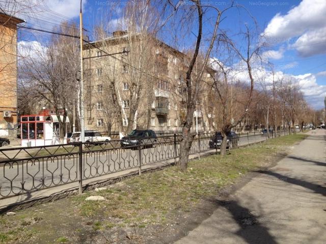 Адрес(а) на фотографии: Академическая улица, 17, 19, Екатеринбург