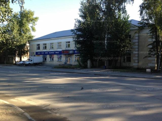 Address(es) on photo: Shefskaya street, 6, Yekaterinburg