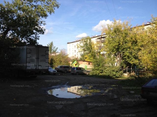 Адрес(а) на фотографии: Инженерная улица, 12, Екатеринбург