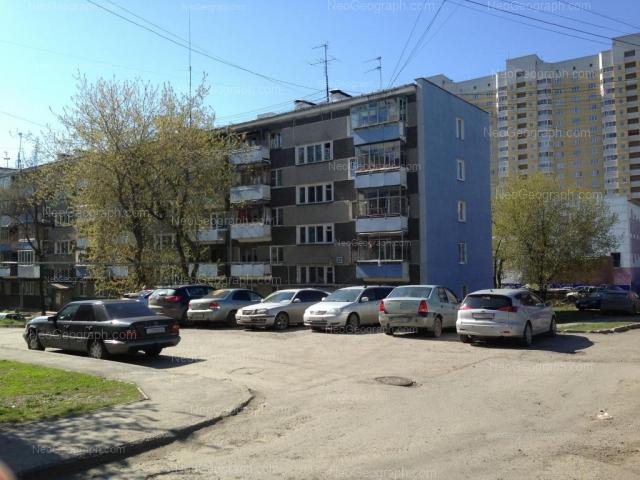 Адрес(а) на фотографии: Кишинёвская улица, 35а/1, Екатеринбург