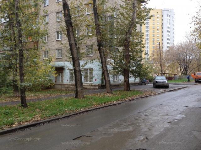 Address(es) on photo: Onezhskaya street, 2, 2а, Yekaterinburg