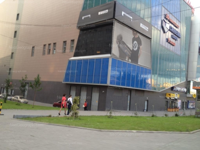 Address(es) on photo: Malisheva street, 5, Yekaterinburg