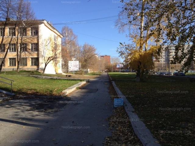 Адрес(а) на фотографии: улица Тверитина, 13, 20, Екатеринбург