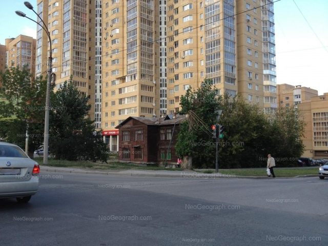 Address(es) on photo: 8 Marta street, 171, 173, Yekaterinburg