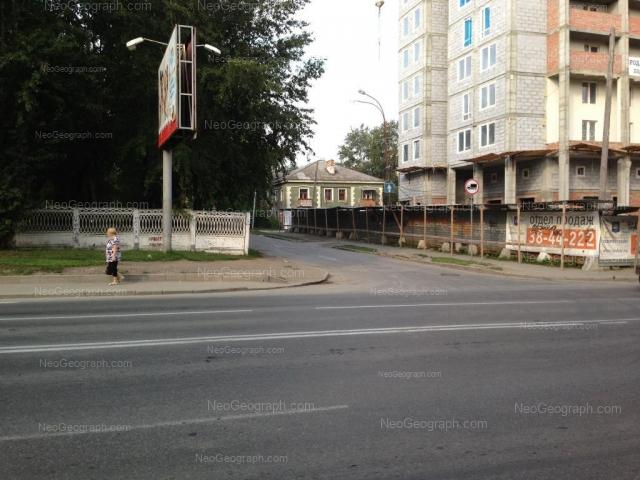 Адрес(а) на фотографии: улица Баумана, 33, 35, Екатеринбург