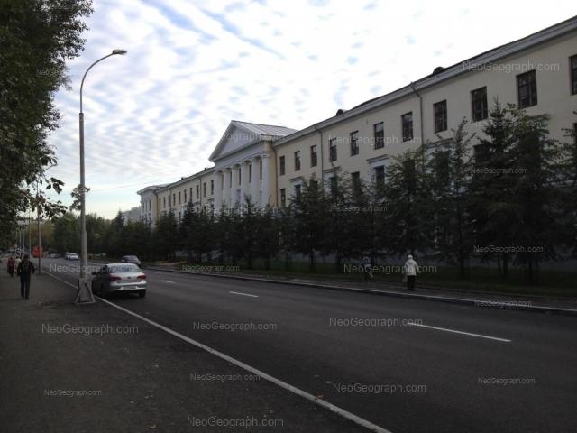 Адрес(а) на фотографии: улица Софьи Ковалевской, 18, Екатеринбург