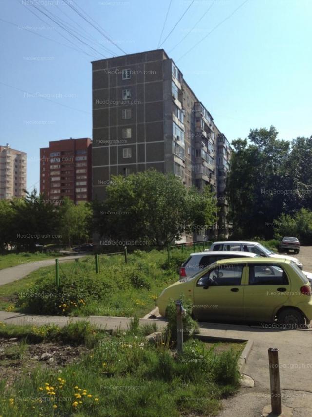 Адрес(а) на фотографии: Боровая улица, 23, 29, 31, Екатеринбург