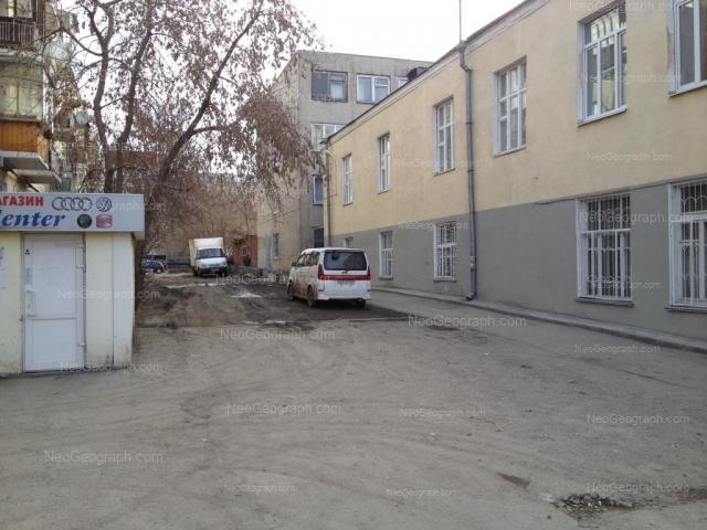 Адрес(а) на фотографии: Красный переулок, 3, Екатеринбург