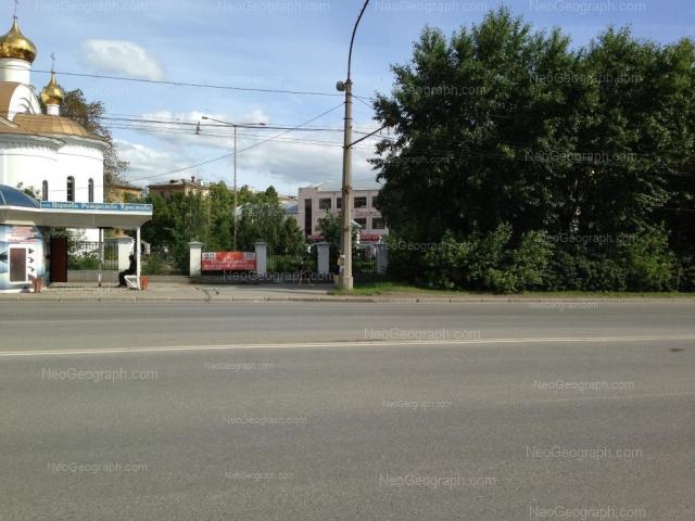 Адрес(а) на фотографии: улица Машиностроителей, 4А, Екатеринбург