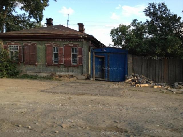 Address(es) on photo: Aviatsionnaya street, 29А, Yekaterinburg