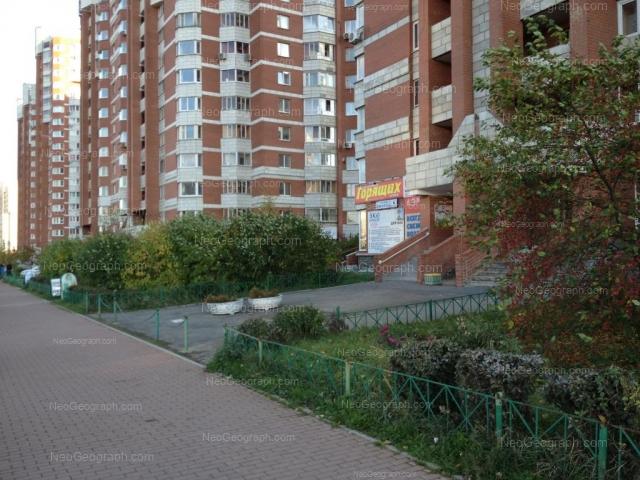 Адрес(а) на фотографии: улица Академика Шварца, 6 к1, 8 к1, 10 к1, Екатеринбург