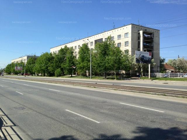 Address(es) on photo: Donbasskaya street, 41, 45, Yekaterinburg