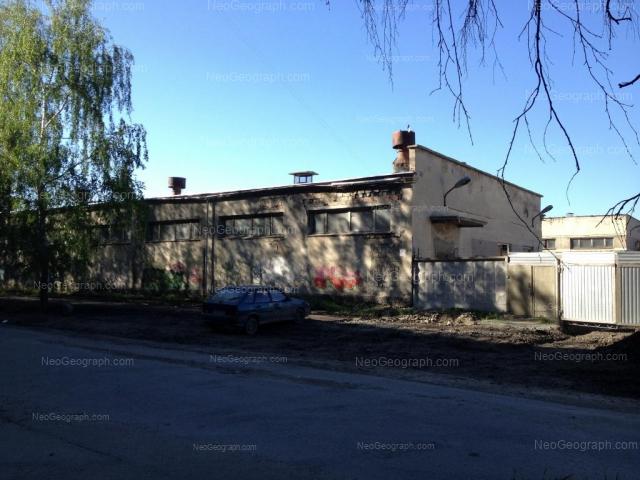 Address(es) on photo: Nachdiva Onufrieva street, 45, Yekaterinburg