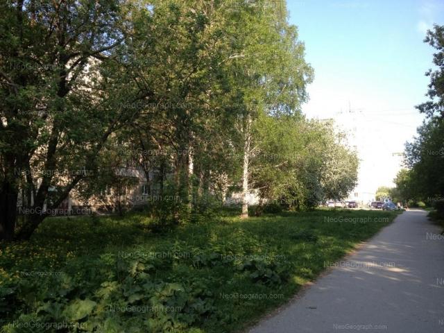 Адрес(а) на фотографии: улица Громова, 140, Екатеринбург