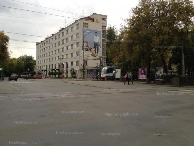 Address(es) on photo: Lenina avenue, 52/3, 52/4, Yekaterinburg