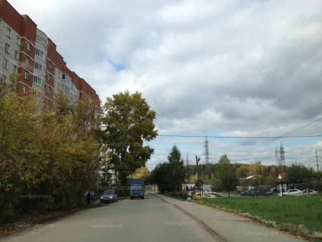 Address(es) on photo: Slaviyanskaya street, 49, Yekaterinburg