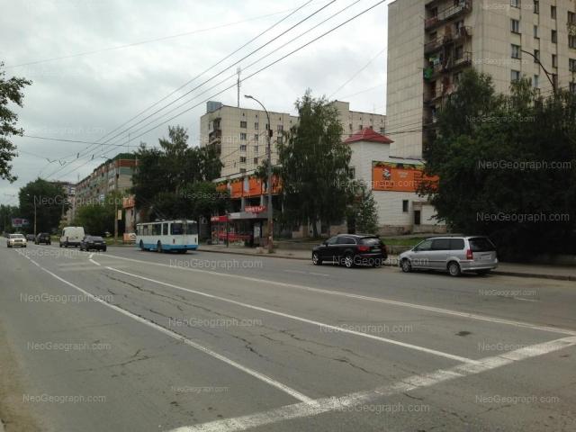 Адрес(а) на фотографии: улица Фрезеровщиков, 32, 34, 34Б, 38, Екатеринбург
