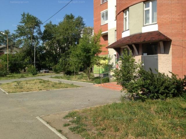 Адрес(а) на фотографии: улица Уральских Рабочих, 2, Екатеринбург