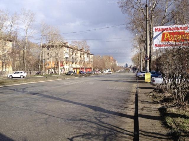 Адрес(а) на фотографии: Техническая улица, 42, 44, Екатеринбург