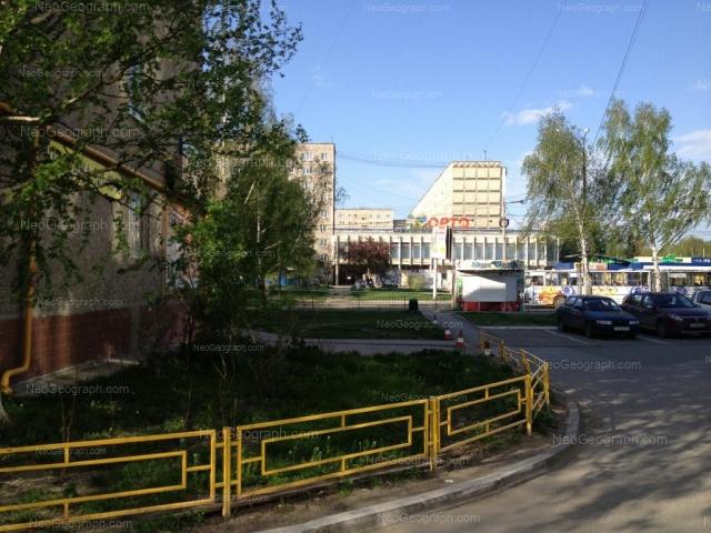 Address(es) on photo: Chkalova street, 125, 129, Yekaterinburg