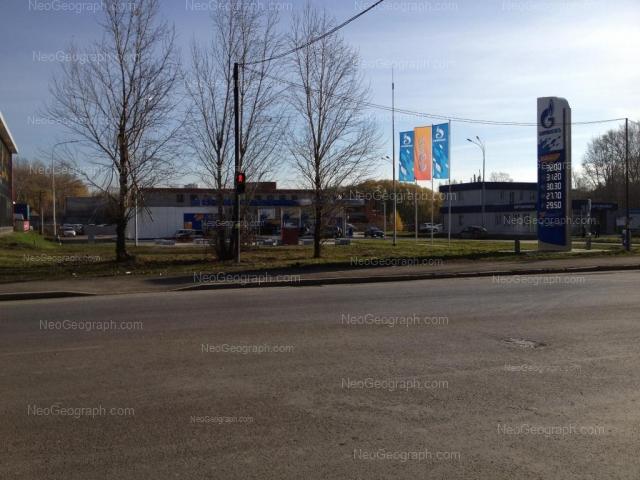 Address(es) on photo: Ostrovskogo street, 4А, Yekaterinburg