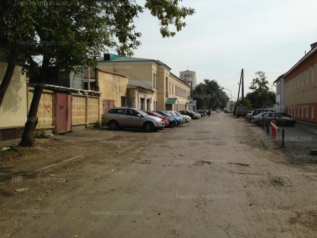 Address(es) on photo: Vokzalnaya street, 6, 7, Yekaterinburg