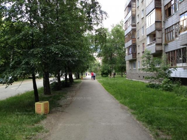 Адрес(а) на фотографии: улица Уральских Рабочих, 43, Екатеринбург