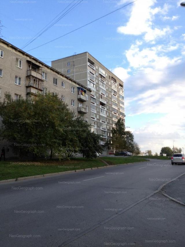 Адрес(а) на фотографии: улица Металлургов, 14, 14А, Екатеринбург