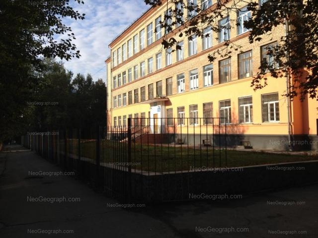 Address(es) on photo: Studencheskaya street, 26, 28, Yekaterinburg