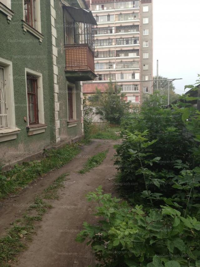 Адрес(а) на фотографии: улица Баумана, 31А, 33, Екатеринбург