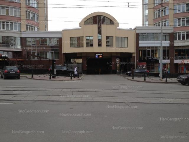 Адрес(а) на фотографии: улица Хохрякова, 48, Екатеринбург