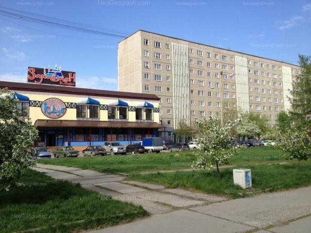 Адрес(а) на фотографии: улица Академика Бардина, 33, 33а, Екатеринбург