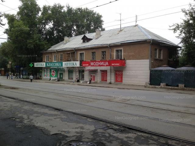 Address(es) on photo: Entusiastov street, 27, Yekaterinburg