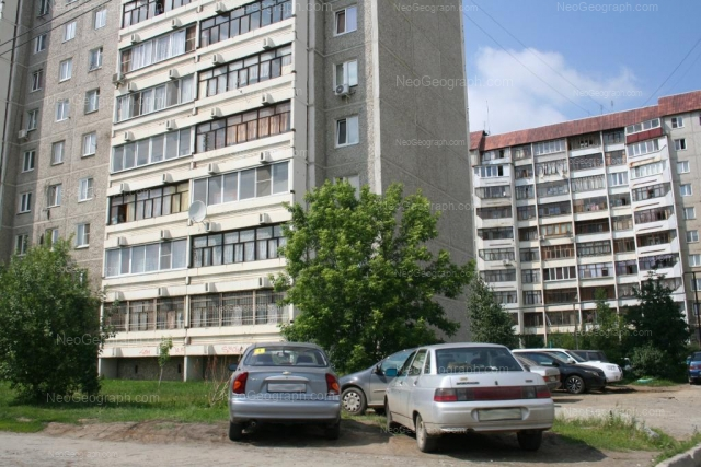 Address(es) on photo: Bakinskikh Komissarov street, 169б, 169в, Yekaterinburg