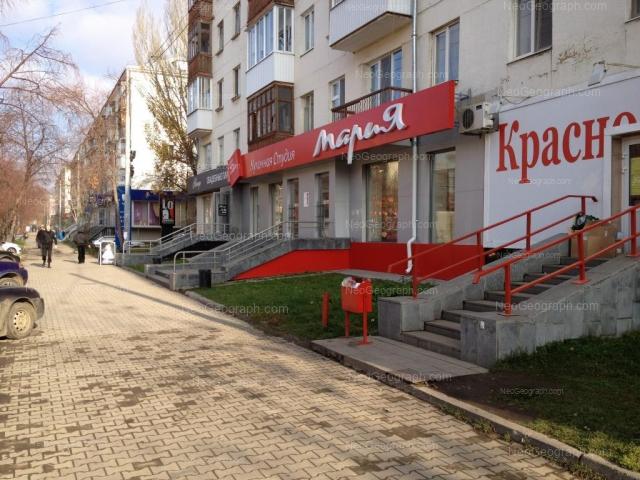 Адрес(а) на фотографии: улица Гагарина, 35, 37, Екатеринбург