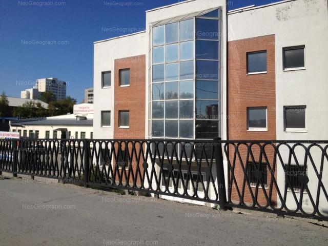 Адрес(а) на фотографии: улица Малышева, 145, 145А, Екатеринбург