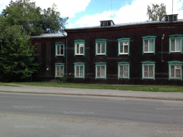 Адрес(а) на фотографии: улица Уральских Рабочих, 36, Екатеринбург