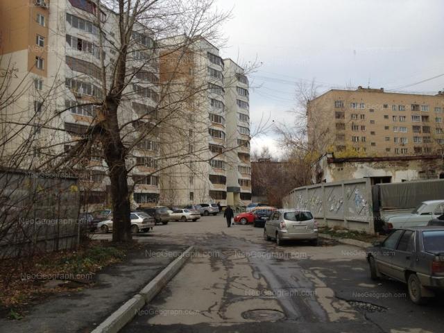 Адрес(а) на фотографии: улица Куйбышева, 84/2, Екатеринбург