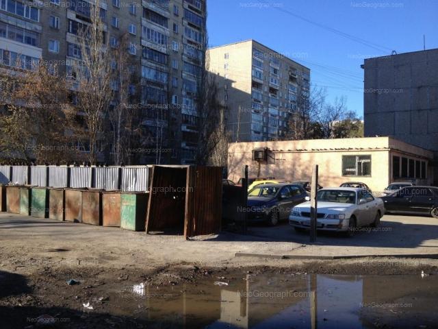 Адрес(а) на фотографии: Волгоградская улица, 184, 186, 188, Екатеринбург