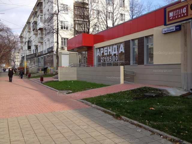 Address(es) on photo: Gagarina street, 33, 35б, Yekaterinburg