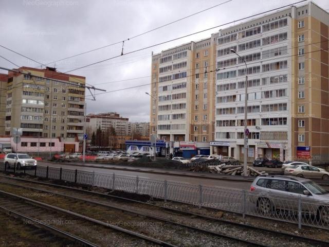 Address(es) on photo: Vogogradskaya street, 222, Yekaterinburg