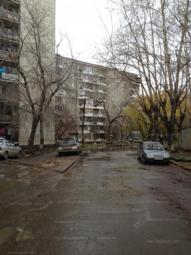 Address(es) on photo: Parkoviy lane, 14, Yekaterinburg