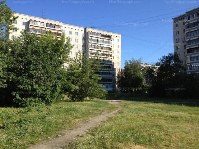 Address(es) on photo: Akademika Bardina street, 3/2, 3/3, 5/3, Yekaterinburg