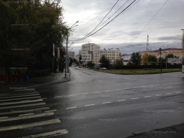 Address(es) on photo: Malisheva street, 2Б, Yekaterinburg